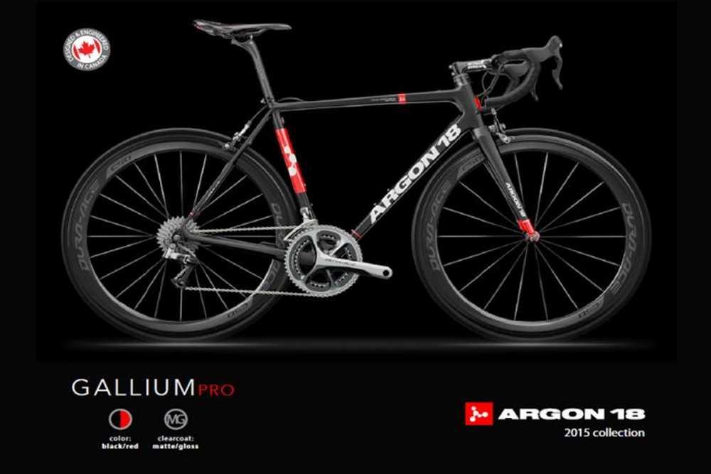 Catálogo bicicletas Argo18 2015