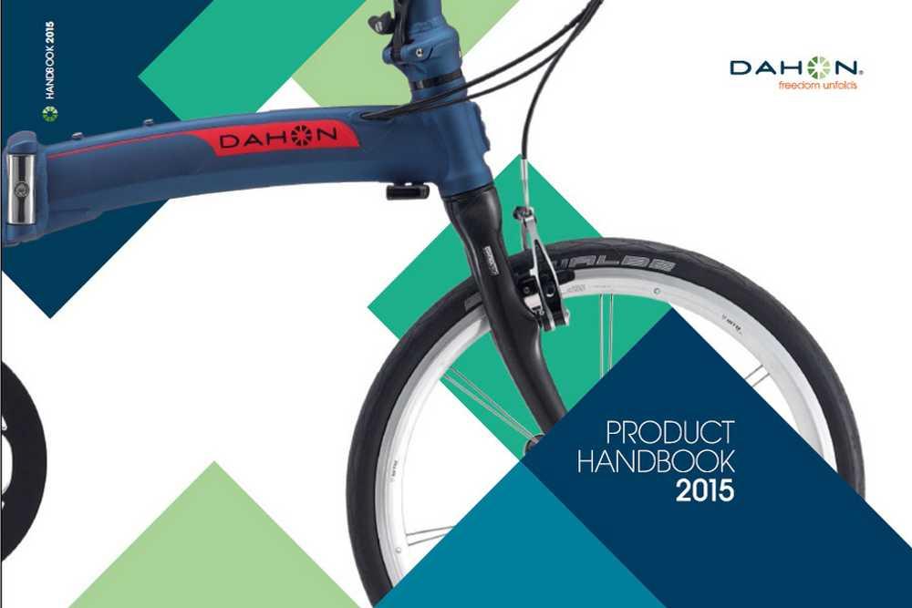Catálogo bicicletas Dahon 2015
