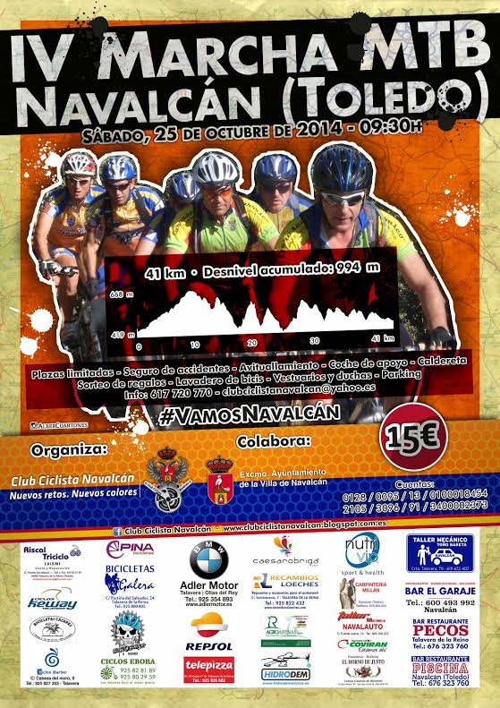 cartel IV Marcha  mtb navalcan (Toledo) 2014