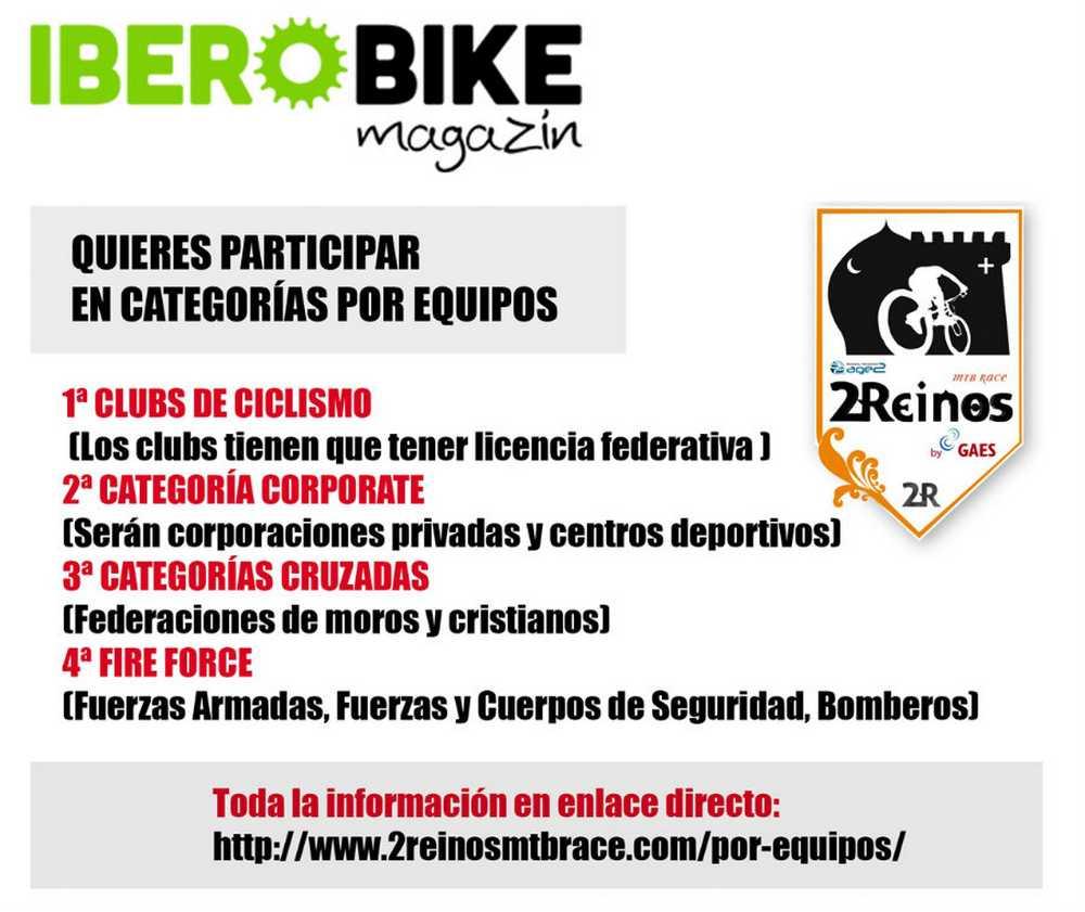 Oferta iberobike 2 Reinos MTB Race 2015