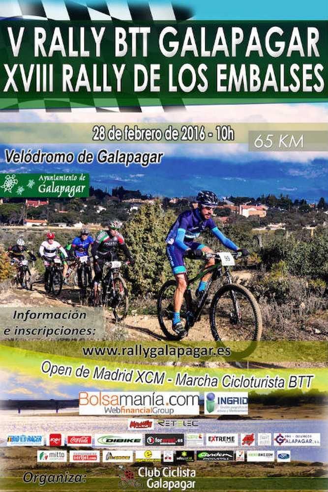 Cartel-V-Rally-BTT-Galapagar-XVIII-Rally-de-los-Embalses