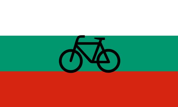 marcas de bicicletas de bulgaria