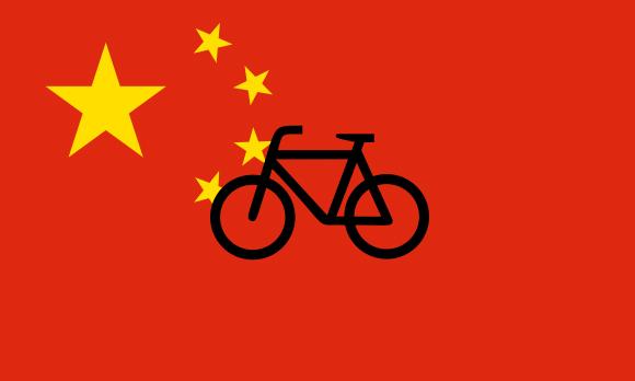 marcas de bicicletas de china