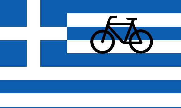 marcas de bicicletas de grecia