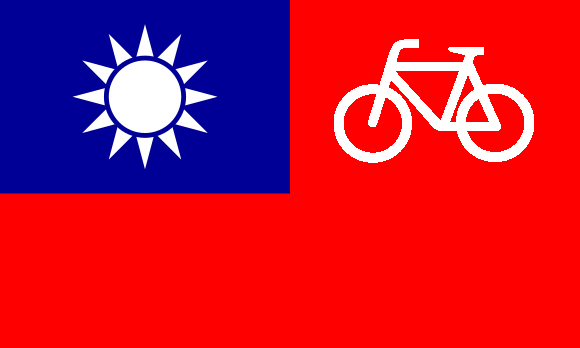 marcas de bicicletas de taiwan