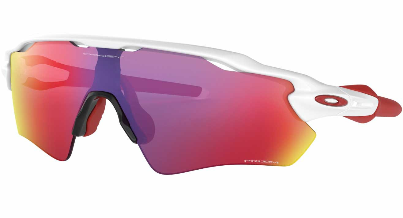 gafas de sol graduadas para ciclismo