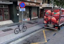 Una rejilla colocada en un carril bici de Palma termina con un ciclista herido en el hospital