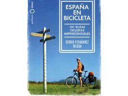 España-en-bicicleta-101-rutas-para-unas-vacaciones-sobre-ruedas