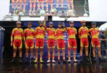 Selección española de ciclismo en carretera de Innsbruck 2018 - Archivo