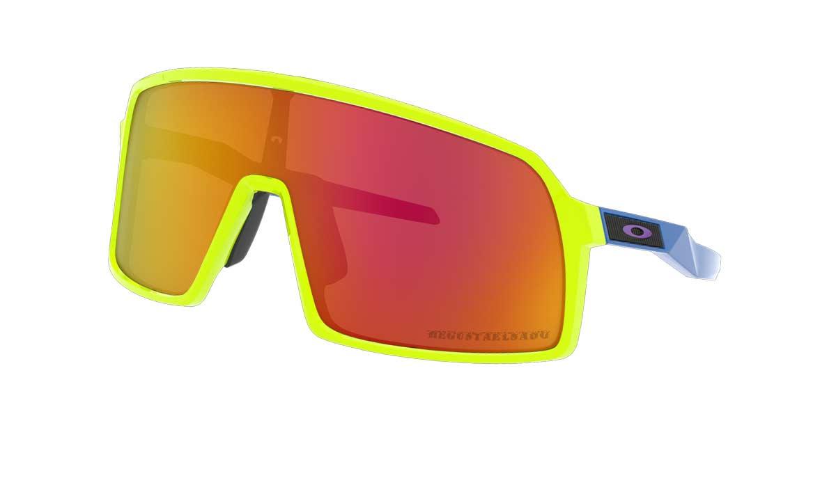 Oakley permitirá personalizar sus gafas y escribir un mensaje en las lentes