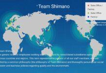 """La fábrica de Shimano en Malasia tiene que cerrar por """"el bicho"""""""