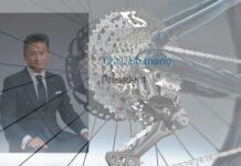 """Shimano invertirá 179 millones en """"La Fábrica del Futuro"""""""